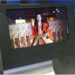 Japan develops 8K resolution 8.3-inch screen: pixel density up to 1062PPI