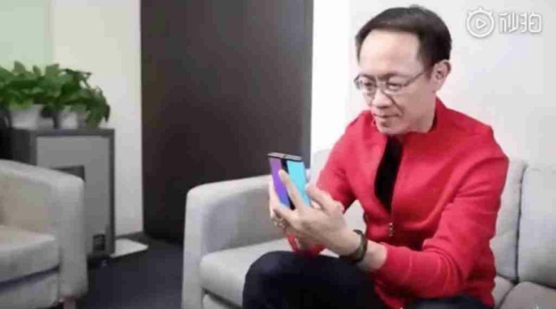 xiaomi foldable phone 2 1024x640420133303